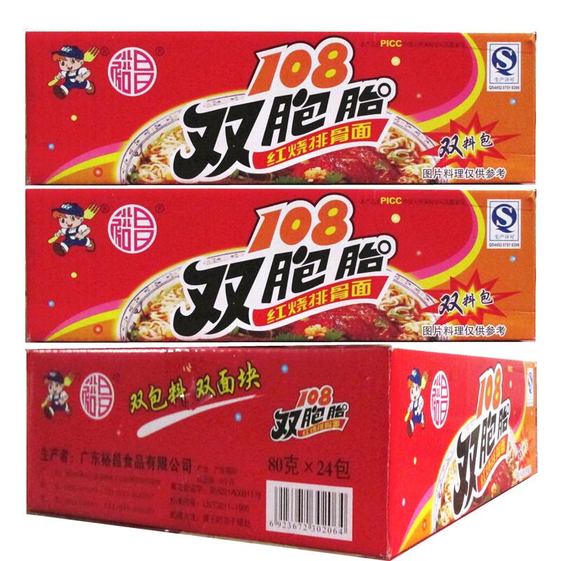 裕昌108双胞胎方便面整箱袋装红烧排骨面泡面速食干吃面80gX24包