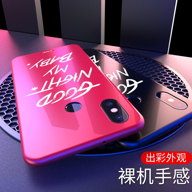 小米8手机壳8se保护套磨砂硬壳防摔个性创意女款新纪念版薄八潮