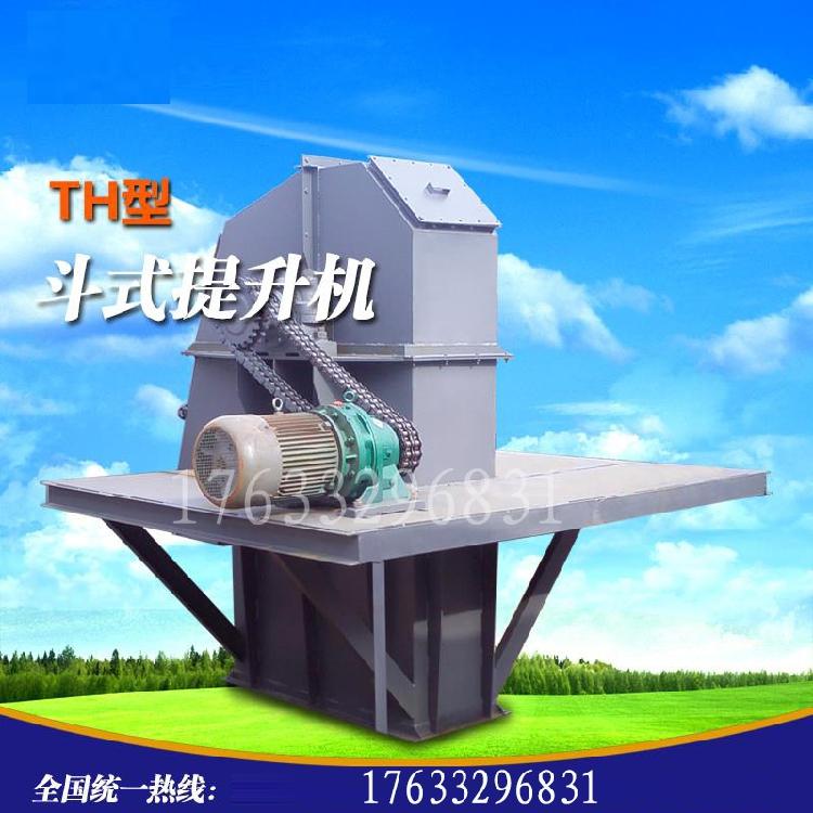 D矿石煤粉提升上料机垂直提升机皮带上料机链斗提升机挖斗提料机,可领取元淘宝优惠券
