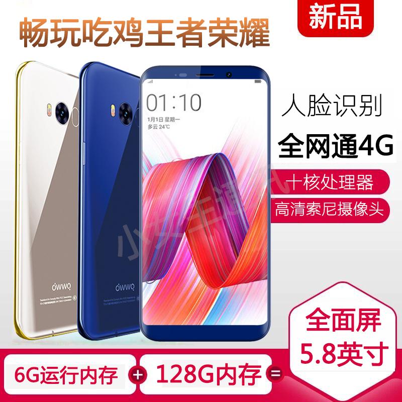 全面曲屏6G运行128G内存5.8英寸超薄十核智能全网通4g手机欧沃A8