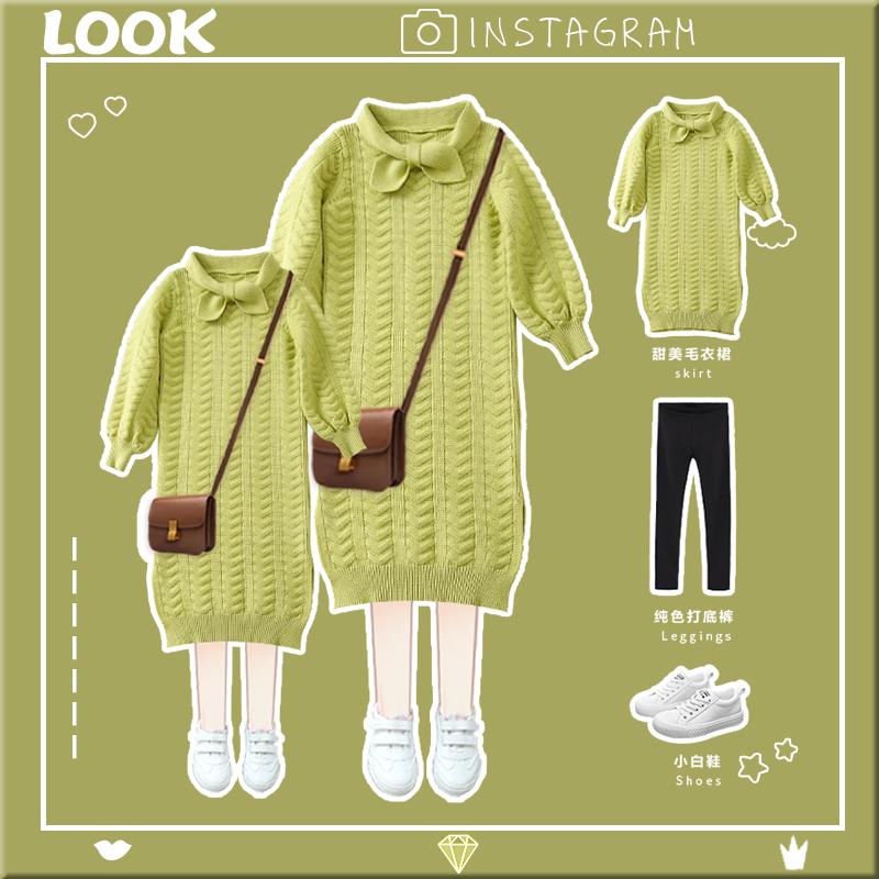 亲子装母女装洋气2019新款韩版潮网红女宝宝毛衣冬不一样的亲子装
