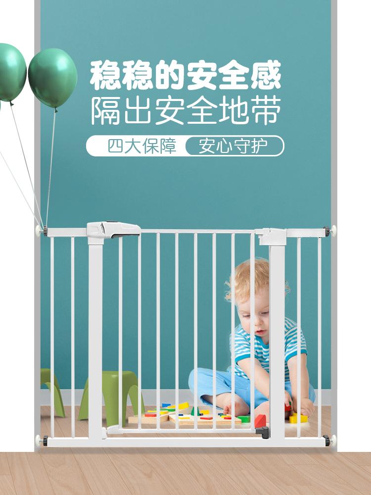Лестничные ограждения для детей Артикул 613722959521