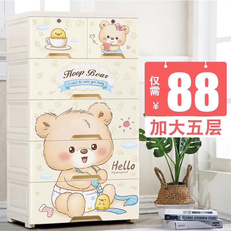 Сгущаться ящик хранение шкаф ребенок ребенок хранение кабинет многослойный легко гардероб ребенок пластик игрушка разбираться коробка