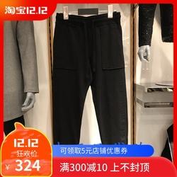 专柜正品 杰克琼斯男装春款针织裤子219114513 E40 6910889964727