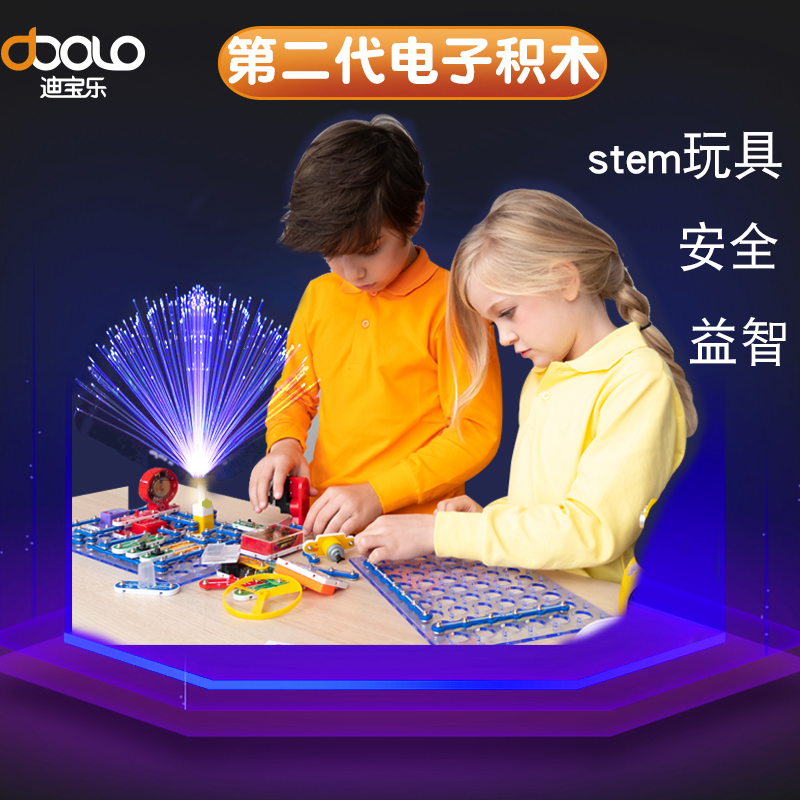 Детская электроника Артикул 547500039091