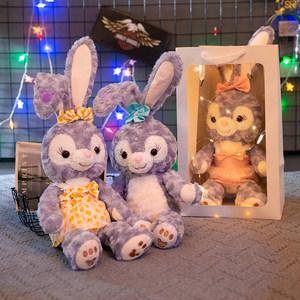 毛绒玩具星黛露公仔大号兔子女抱枕