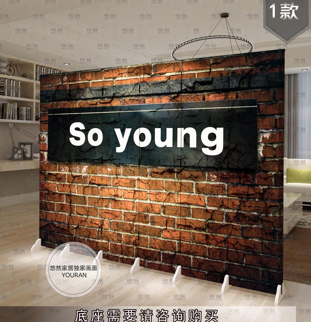 Экран отрезать сложить экран вход спальня гостиная офис бар магазин современный мода ретро стена континентальный прекрасный вид