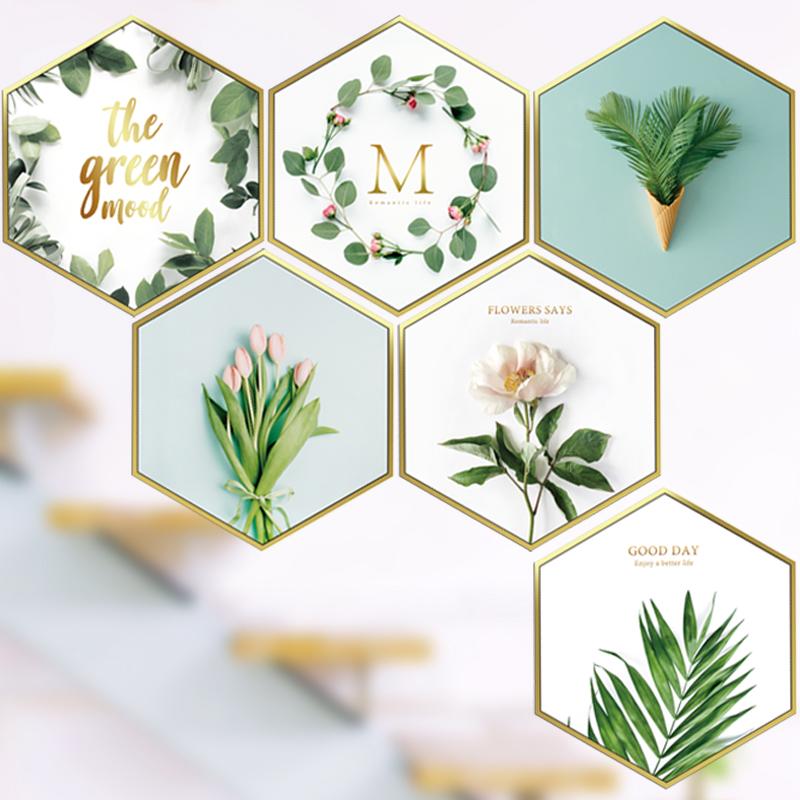 墙贴ins植物叶子清新玫瑰宿舍床头花装饰画贴纸文艺墙壁自粘相框