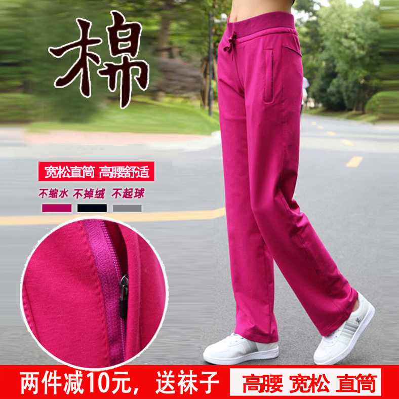 Spring and summer thin pure cotton loose sweatpants womens straight tube Korean Chaoxian thin Pants Large womens high waist casual pants