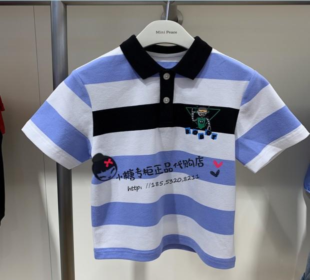 F1DBA2208太平鸟童装专柜正品2020夏季新款男童浅蓝色条纹翻领T恤