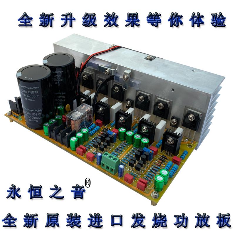 原装美国进口hifi发烧级2.0双声道高保真600W大功率功放板成品板