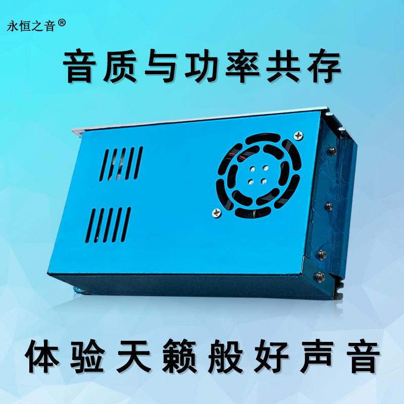 永恒之音发烧专业hifi 电源代替环形变压器大功率订制功放板