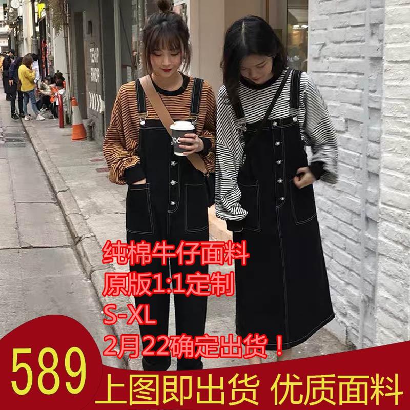 2019春装新款韩版宽松可爱减龄背带裤女 vintage复古小清新背带裙