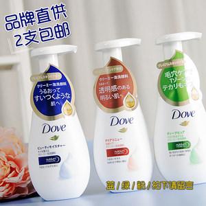 日版日本多芬氨基酸洁面泡泡慕丝洗面奶润泽水嫩泡沫洁面乳160ml