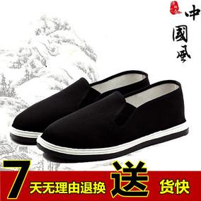 2020新款老北京夏季休闲低帮懒人鞋