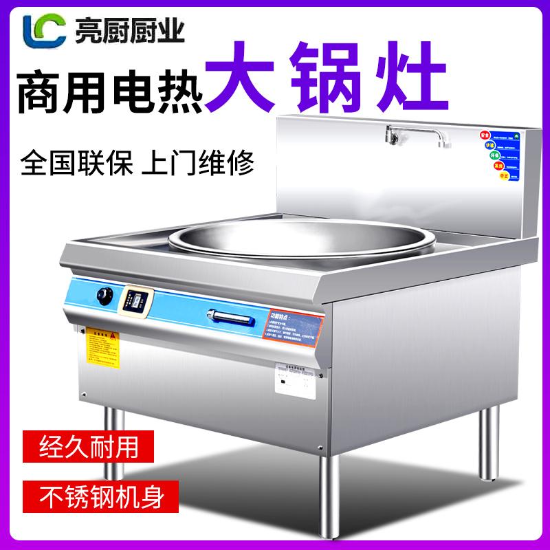 Промышленные кухонные электроприборы Артикул 608933175024