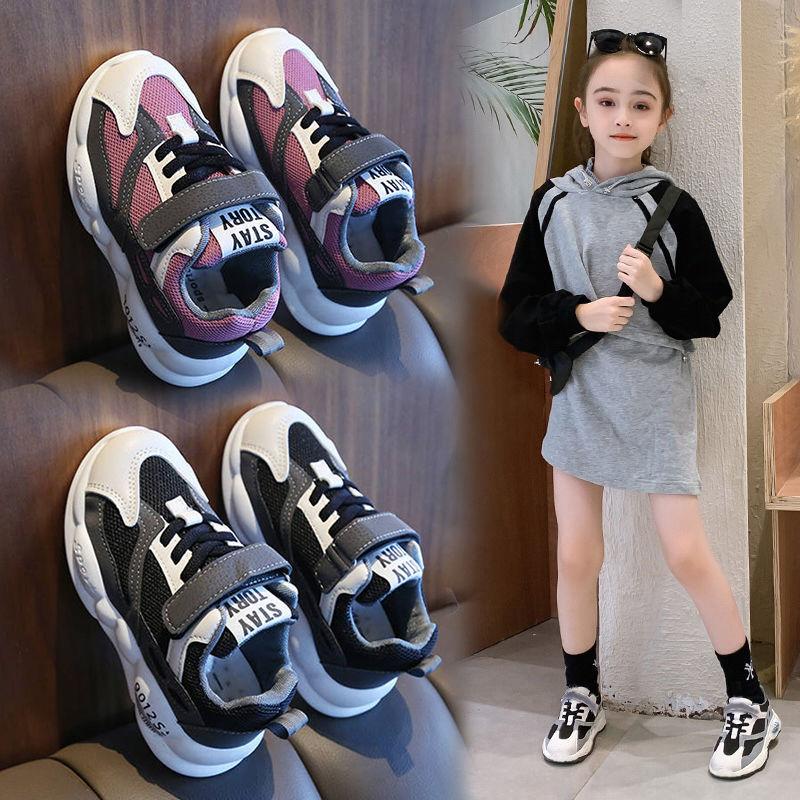 儿童运动鞋男童休闲鞋女童透气网鞋中大童熊猫鞋学生跑步鞋老爹鞋不包邮