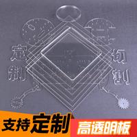 Высокая следующий акрил доска стандарт органическое стекло совет технологический настройки лазер резка резьба слово показать поле сын