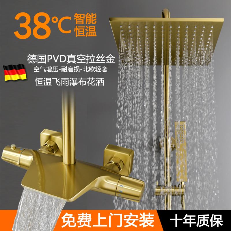 ドイツの滝の全銅の糸を引く光の金色の恒温のシャワーの花はセットを撒きます。
