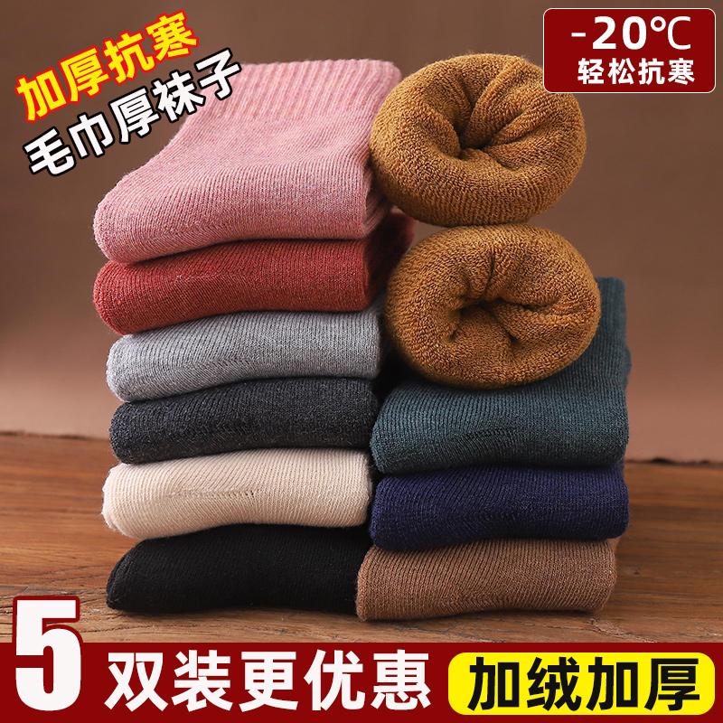 袜子女中筒袜秋冬季加绒加厚保暖长袜纯棉长筒月子冬天毛圈毛巾袜