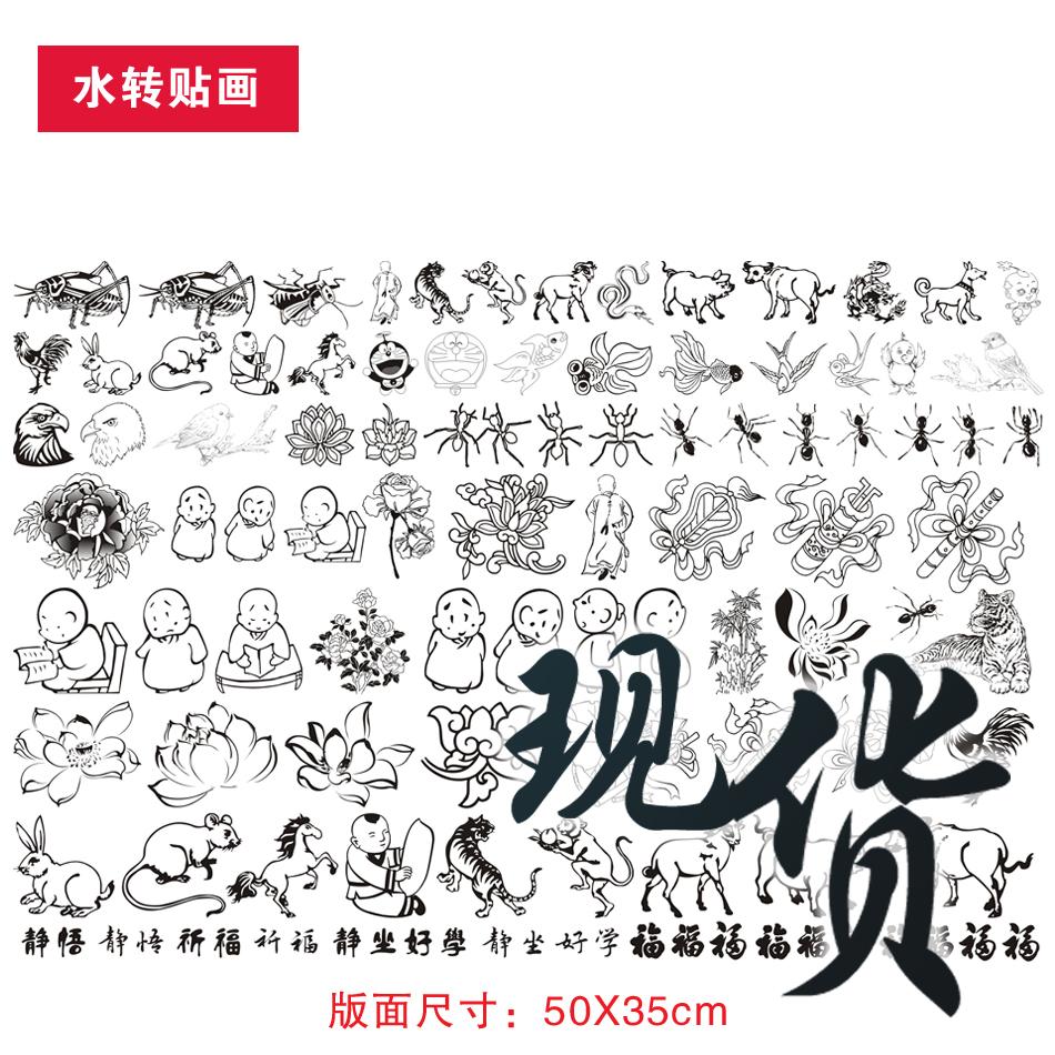 烙画葫芦素材贴纸 葫芦烫画图案 大中小尺寸 【6张包邮】
