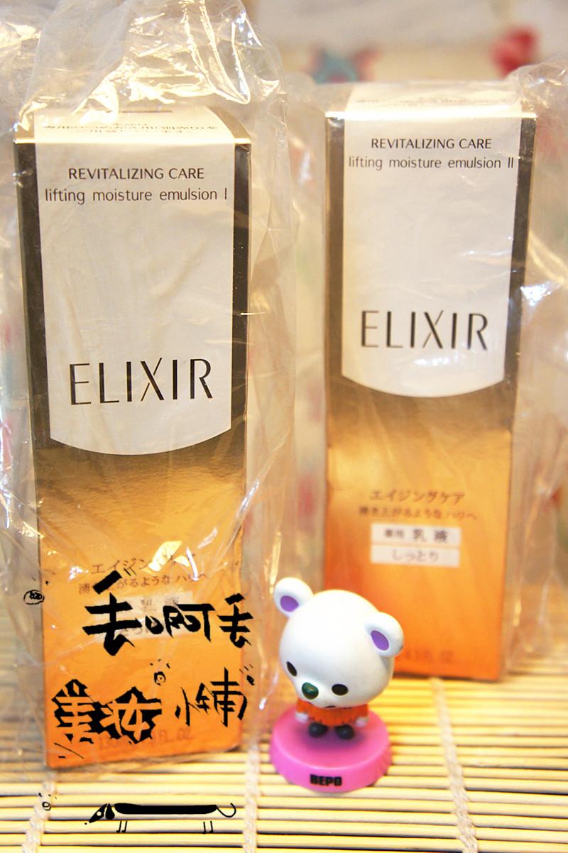 日本本土资生堂ELIXIR怡丽丝尔乳液保湿补水1号2号130ml黄瓶