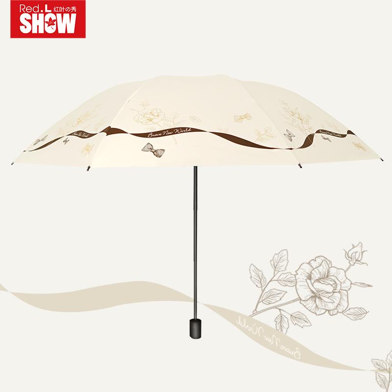 红叶雨伞女黑胶防晒防紫外线女遮阳伞晴雨两用折叠定制logo太阳伞