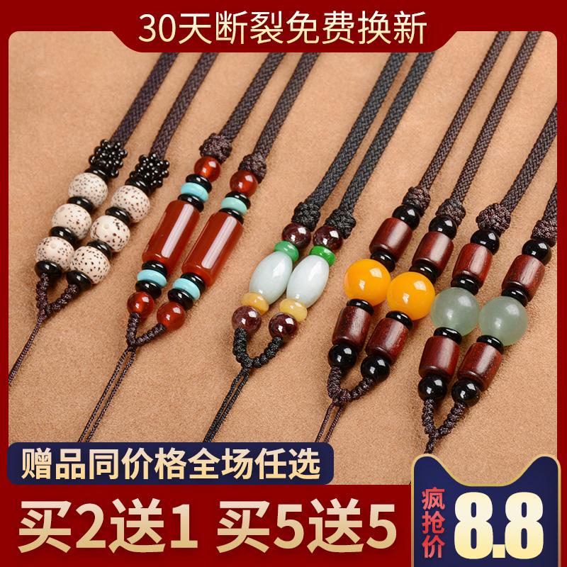 玛瑙翡翠吊坠挂绳玉佩水晶金挂件挂坠绳子手工编织调节项链挂脖绳
