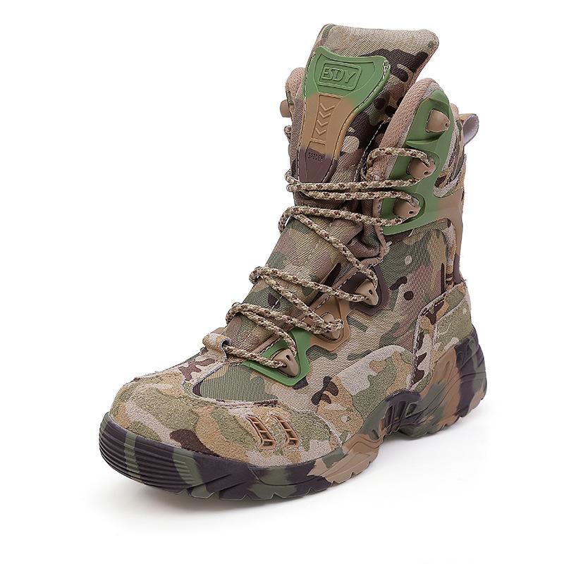 迷彩高帮军靴男特种兵战术靴沙漠靴军迷户外透气CP登山靴07作战靴