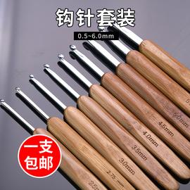 毛线竹柄钩针DIY手工编织工具毛衣针圆头碳化竹柄钩针单个包邮