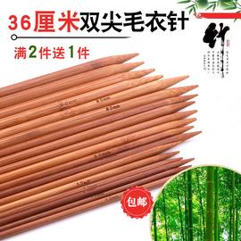 碳化竹针毛线针棒针粗针/织毛衣针编织工具/围巾帽子针套装 包邮