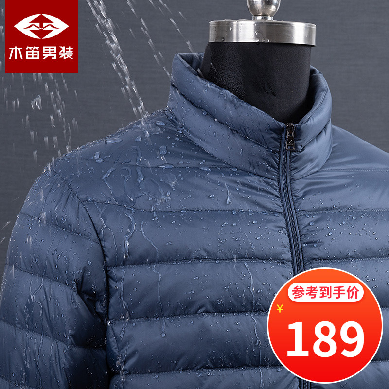 Flute men's and women's short white duck down jacket new men's stand collar couple light and thin coat youth trend in winter