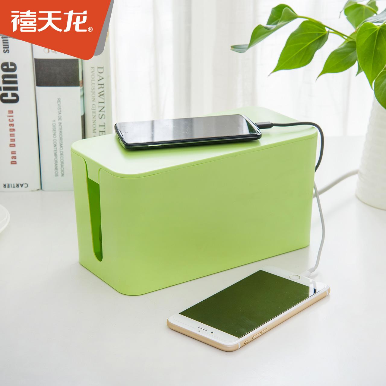 禧天龍收納盒插線板電線收納盒繞線器塑料桌麵整理線盒安全仿觸碰
