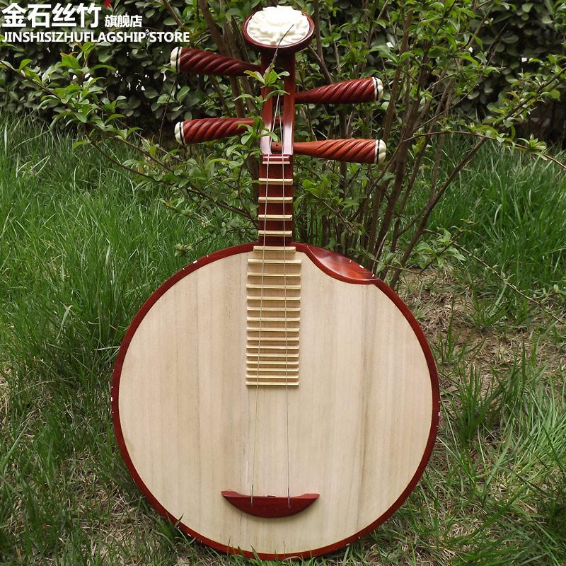 Ван гнездо rosewood медь xipi erhuang Опера народная музыка красный Производитель деревянных лютневых панелей деревянной поверхности paulownia панель