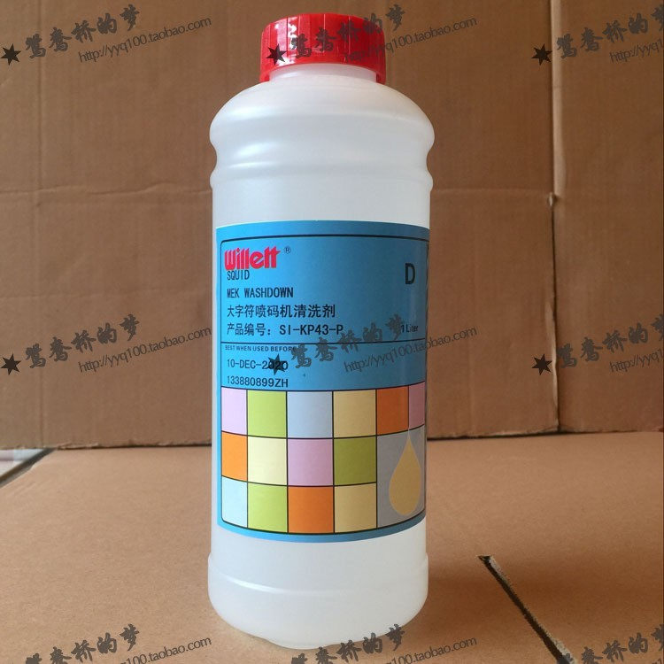 Squid inkjet machine cleaning agent si-kp43-p cleaning fluid consumables cleaning ink path nozzle, error code