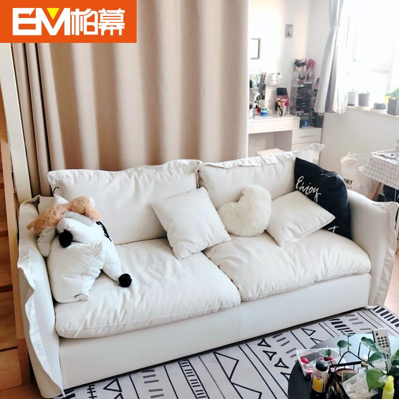 柏幕 北欧布艺沙发羽绒布艺沙发乳胶沙发简约1+2+3现代沙发BM135