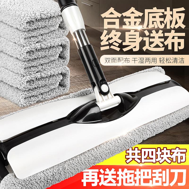 平板拖把木地板瓷砖地拖布家用懒人拖地神器免手洗墩地一拖净旋转
