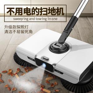 扫把簸箕套装组合扫地机手推式家用笤帚刮水地刮扫地单个扫帚神器