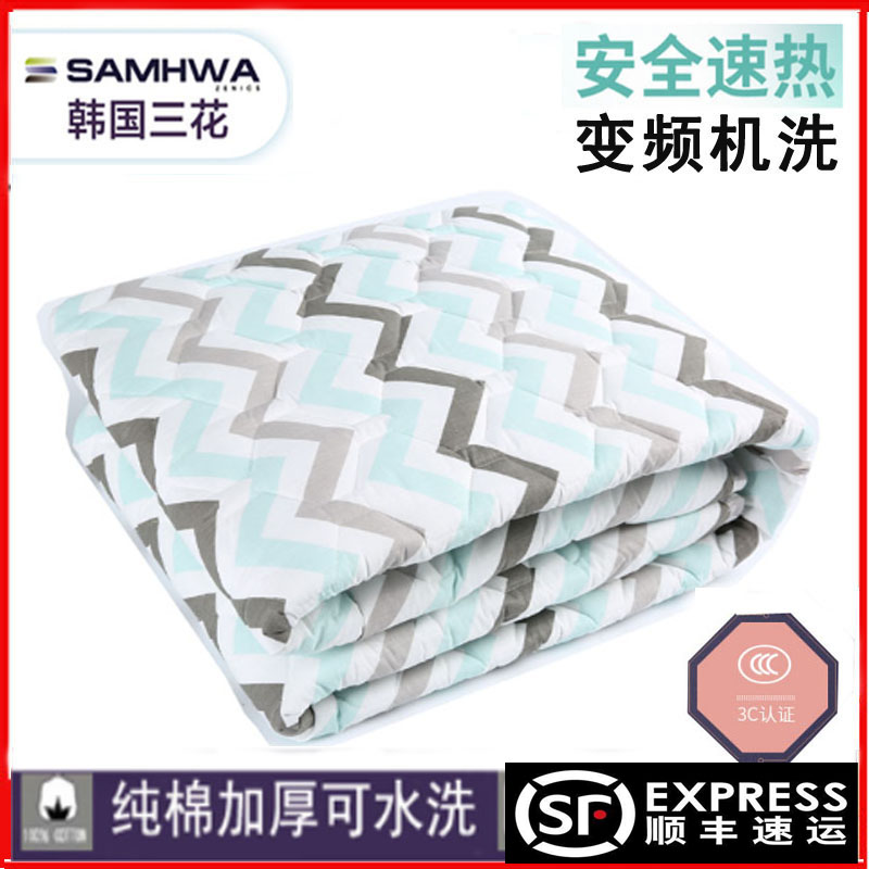 South Korea Sanhua machine wash electric blanket double control electric mattress temperature adjustment safety non radiation single person household 1.8m