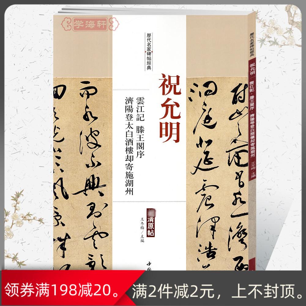 Китайская каллиграфия Артикул 527703350182