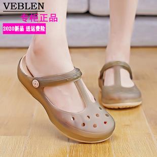 2021新款VEBLEN洞洞鞋女夏沙滩鞋防滑平底果冻凉鞋厚底凉拖鞋外穿