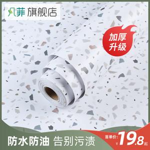 凡菲墙纸自粘防水壁纸卧室温馨卫生间客厅水磨石地板瓷砖贴纸墙贴