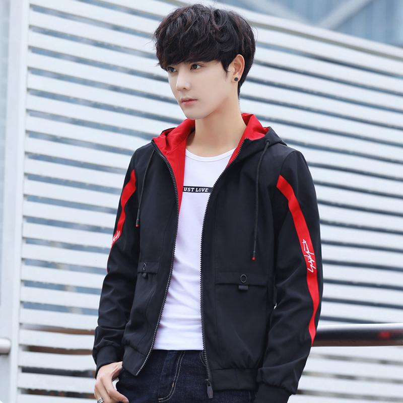 Mens jacket leisure autumn winter jacket Korean Trend slim student sports thin jacket youth spring jacket
