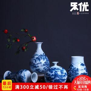 乐优景德镇手绘青花山水花瓶花器 现代简约复古家居书房装饰摆件