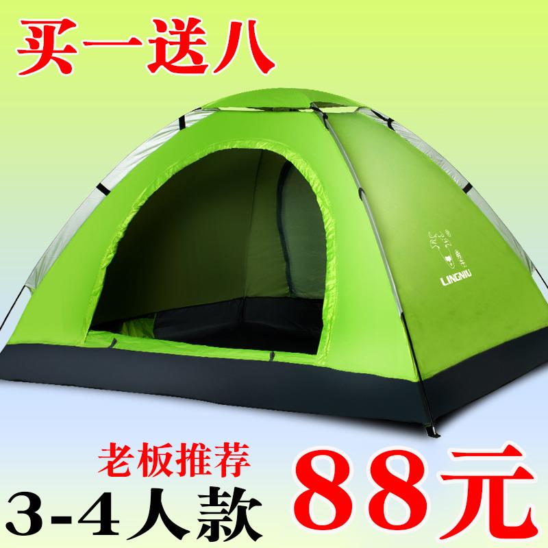羚牛帐篷户外3-4人双人单人野外露营2人野营沙滩钓鱼旅游家庭套装