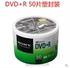 Genuine SONY Sony DVD+R 16X burning disc 4.7G DVD blank disc 50 pieces of plastic package