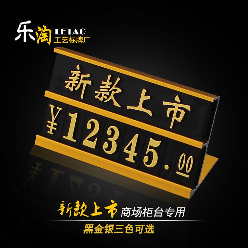 双层铝合金属标价牌立式价格牌高档商品价格标签组合式价码牌价签