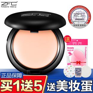 zfc魅师系列无痕粉底膏正品 遮瑕膏遮盖斑点化妆品化妆师专用影楼