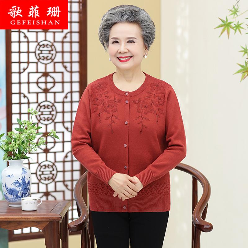 奶奶春秋针织薄款外套中老年人女妈妈装加肥对襟开衫老太太毛衣款