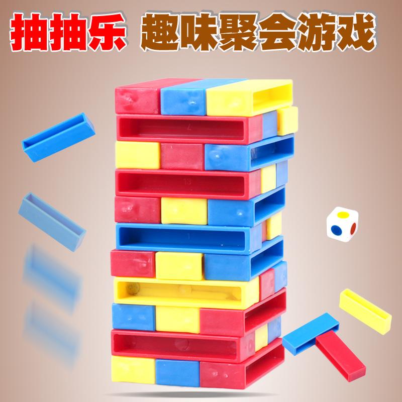 儿童益智游戏叠叠乐叠叠高抽垒积木成人层层叠桌游玩具聚会礼物